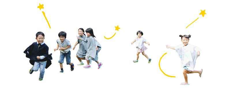 星ヶ丘洋裁学校 秋のフェスタ キッズファッションショー