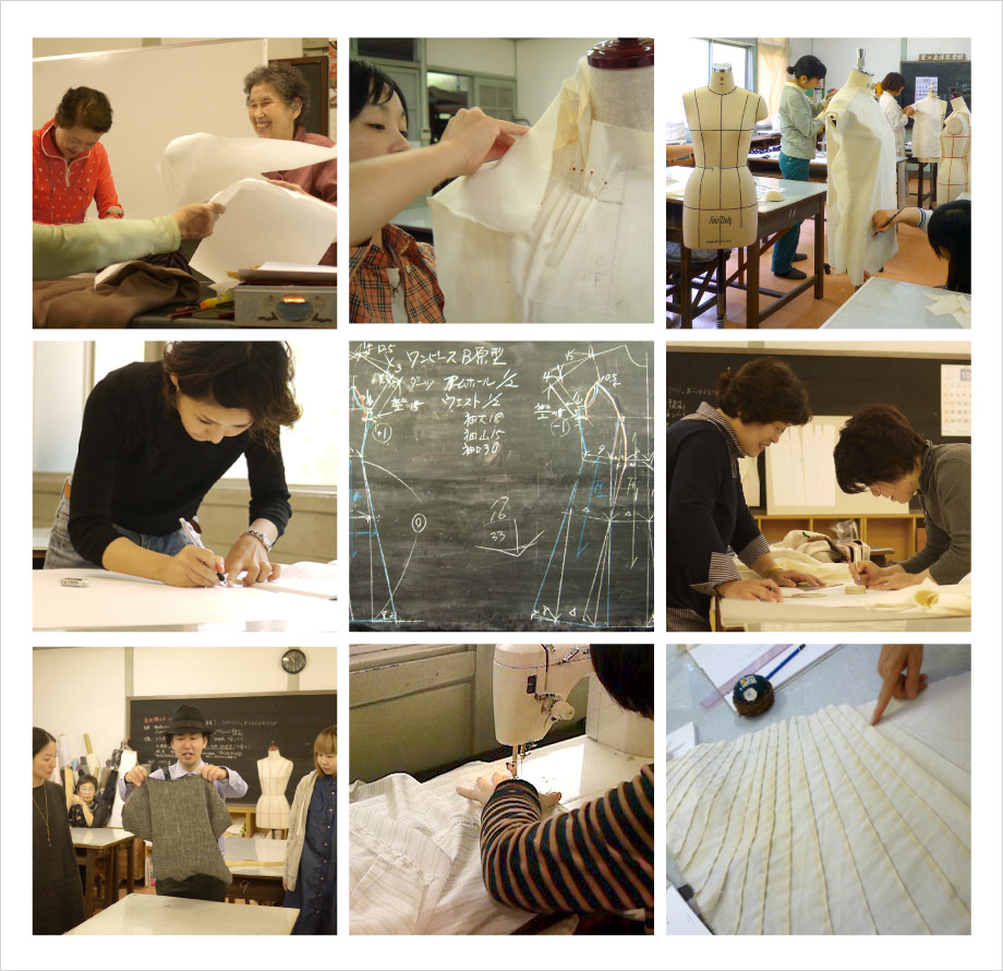 星ヶ丘洋裁学校の教室風景