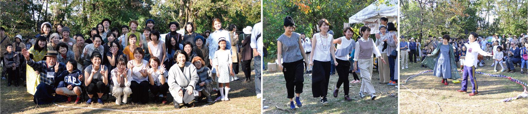 星ヶ丘洋裁学校生徒企画ファッションショー2019