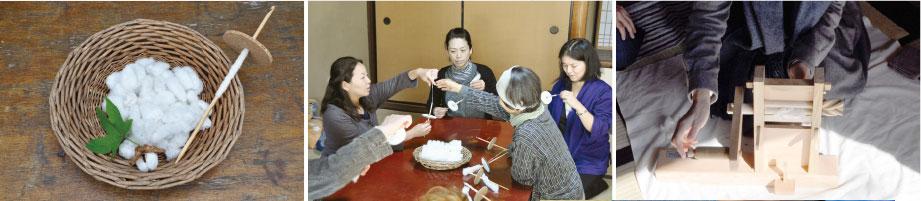河内木綿でふわふわ糸紡ぎ