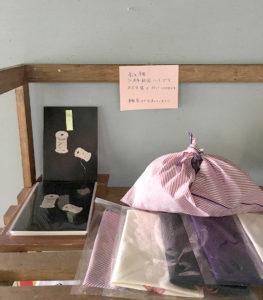星ヶ丘洋裁学校「装廊」星ヶ丘学園 70周年記念ノート(あずま袋付き)