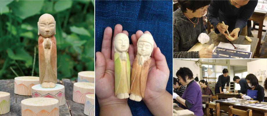 「佛像を彫る・手の中のほとけさま〜彩色まで」秋のフェスタ1日体験ワークショップ【11.12 sat 開催】